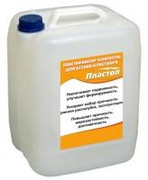 Пластификатор ускоритель, добавка в бетон и раствор ПЛАСТОЛ 10л|escape:'html'