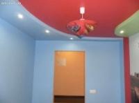 Комплексний та частковий ремонт квартир та офісних приміщень|escape:'html'