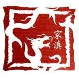 White Dragon -  интернет магазин элитного китайского чая