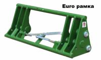 Рамки для фронтального навантажувача Euro/Sms|escape:'html'