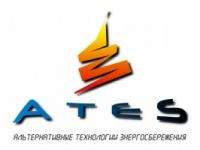 АТЭС  «альтернативные технологии энергосбережения»