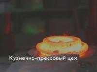 Изготовление поковок под заказ на современном заводе|escape:'html'