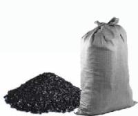 Уголь антрацит семечка АС в мешках с доставкой в Запорожье|escape:'html'