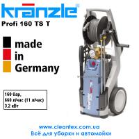 Мойка высокого давления Kranzle Profi 160 TST|escape:'html'