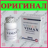 Капсулы VIMAX (Вимакс)  для улучшении потенции и роста пениса
