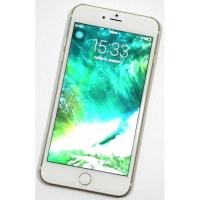 Мобильный телефон IPhone 7 Plus (экран 5.5«)|escape:'html'