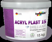 Штукатурка акриловая камешковая «барашек» Acryl Plast 15 Kompozit®|escape:'html'