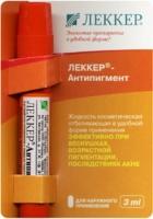 Антипигмент-Леккер