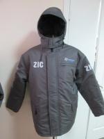 Рабочая, теплая, куртка с утеплителем, зимняя, утепленная|escape:'html'
