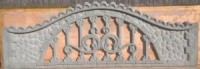 Забор бетонный|escape:'html'