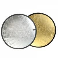 Фото отражатель круглый серебро золото 2 в 1 110см