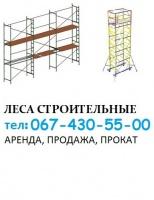 ВЫШКА ТУРА . Бесплатная доставка по Украине.|escape:'html'