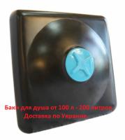 Баки для летнего душа Обухов, Украинка Козин escape:'html'