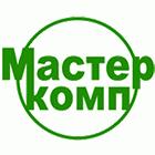 Mastercomp - интернет магазин г. Коростень