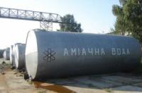 Аміак Водний Технічний (аміачна вода), ціна договірна|escape:'html'