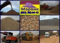 чернозём купить Киев цена
