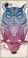 Чехол «Malignant owl»|escape:'html'