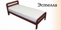 Кровать односпальная «Эстелла» из натурального дерева escape:'html'