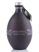 Активизирующее массажное масло «Body Slim» SAUNA&SPA 300 мл Natura Siberica