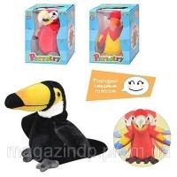 Большой попугай -повторюшка (3 вида) Код:475252753 escape:'html'