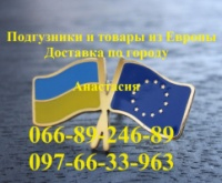 Мини Европа