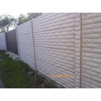 Еврозаборы односторонние, двухсторонние бетонные заборы|escape:'html'