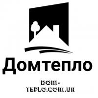 Компания Домтепло