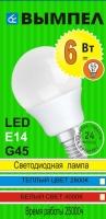 светодиодные лампочки LED|escape:'html'