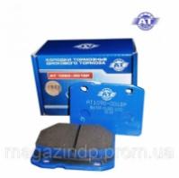 Колодки тормозные дискового тормоза ВАЗ 2101-2107 передние AT 1090-001BP Код:242002575|escape:'html'