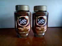 Кофе растворимый 200г|escape:'html'