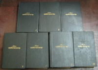 Фейхтвангер Лион Собрание сочинений в 6 томах 7 книгах М.: Художественная литература 1988-1989 гг.|escape:'html'
