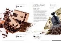 Aurile Excellence в килограммовой упаковке!