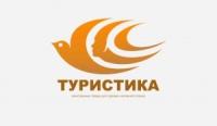 Интернет-магазин «Туристика»
