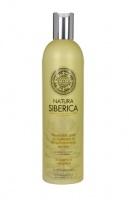 Бальзам для защиты уставших и ослабленных волос «Защита и энергия» 400 мл Natura Siberica|escape:'html'