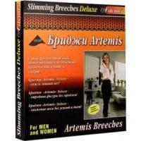 Бриджи Artemis Deluxe для похудения