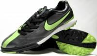 Сороконожки Nike T-90 серо-салатовые escape:'html'