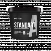 stanndart A|escape:'html'