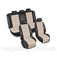 Накидки на сиденье «Эко-замша» узкие (комплект) без лого, цвет слоновая кость Код:639926555|escape:'html'