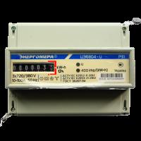 Счетчик электроэнергии однофазный ЦЭ 6804-U/1 220В 5-60А МР31|escape:'html'