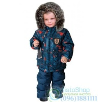 Зимний тёмно-синий комбинезон и куртка Лава рост от 92 до 110 см