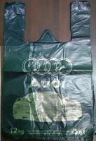 Пакет майка Audi|escape:'html'