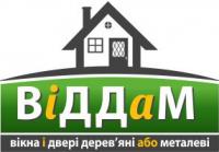 ВіДДаМ