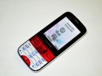 Nokia J9300 -2Sim - Мощная батарея! escape:'html'