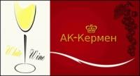 Вино полусладкое белое «АК-Кермен» ТМ BOLGRAD|escape:'html'