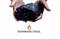 Уголь Антрацит по Украине от 70 тонн. Высокое качество угля|escape:'html'