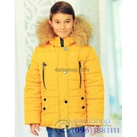 Куртка зимняя Канада рост от 122 до 146 см