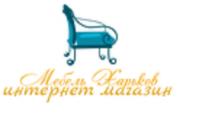 Интернет магазин мебели Харьков