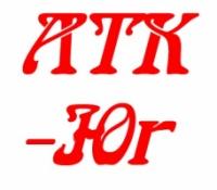 АТК-Юг