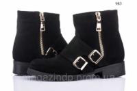 Женские ботинки короткие замша 983 Код:591514429|escape:'html'
