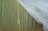 Ткань для штор, скатертей и т.п.|escape:'html'